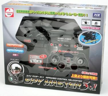 KyoshoEgg - SpyMaster